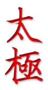 Kanji Tai Chi